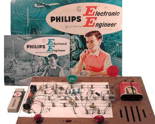 philipsee8